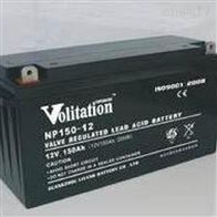 12V150AH威扬蓄电池NP150-12供应商