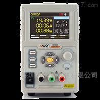 SP3051利利普 SP3051 SP单通道输出直流电源