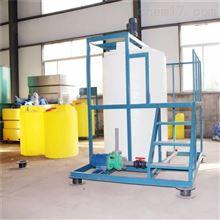 MYJY-1000L软化水加药系统