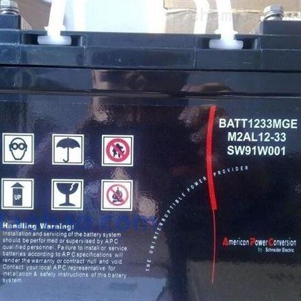 梅兰日兰蓄电池12V7AH M2AL12-7 UPS