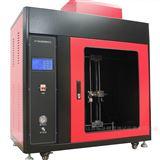 JC-6000触摸屏款水平垂直燃烧仪0.5立方箱体
