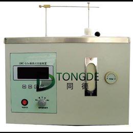 SWC-LGD凝固点实验装置