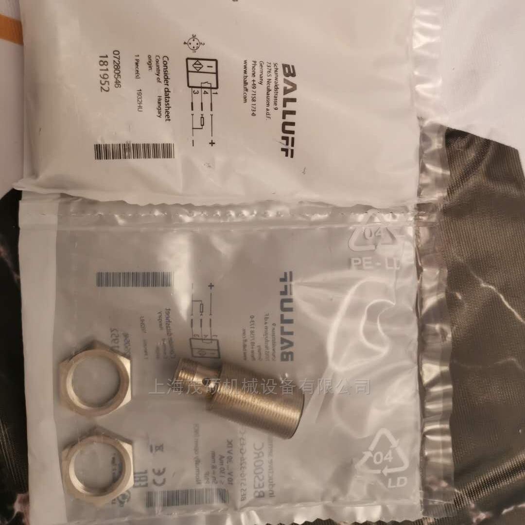 BES 516-326-G-E5-C-S4德国BALLUFF传感器价格特惠