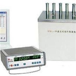 KWL-Ⅱ金属相图实验装置