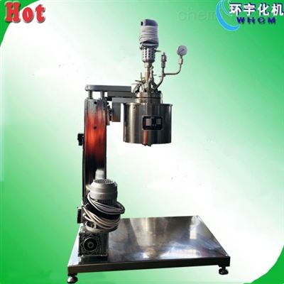 GSH0.5L小型不锈钢耐高温反应釜 带电动升降