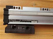 LC493M/50nm ML570mm光栅尺