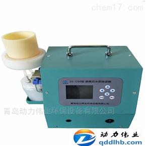 DL-S60便携式水样溶解态金属过滤装置抽滤器参数