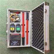 高性能高压无线核相仪