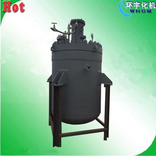 500L高压加氢反应釜 中试釜