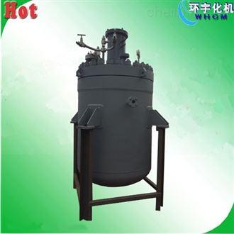 GSH500L高压加氢反应釜 中试釜