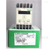 EVRPD-440NZ5MQ施耐德EVR-PD相序继电器