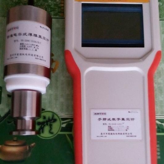 办理电力四级承装修试设施许可证