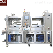 NH-8000微射流納米均質機