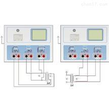 GMW中压电流互感器