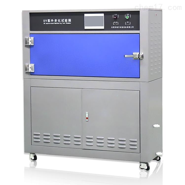 佛山紫外光耐气候试验箱材料亮度下降检测