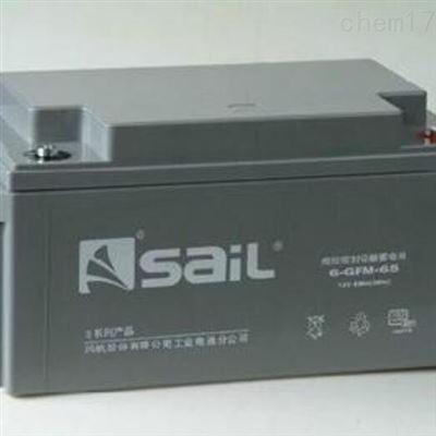 6-GFM-65 12V65AH风帆蓄电池6-GFM-65 12V65AH UPS专用