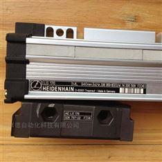 LB382C ML14040mm/10440/9840/8840mm传感器