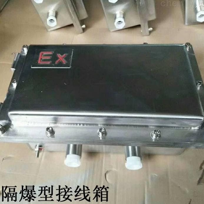 BXJ8050-G非标订制304不锈钢防爆接线箱厂家