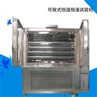 蘇州精密恒溫恒濕設備定制