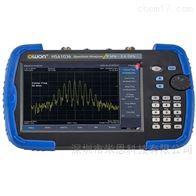 HSA1016/HSA1036利利普HSA1016TG/HSA1036TG手持频谱分析仪