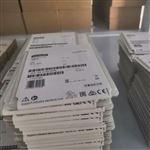 西门子S7-200模块S7-1200 24M 存储卡