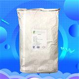 食品级磷酸三钙生产厂家