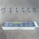 HH-6D數顯恒溫水浴鍋(單列六孔)