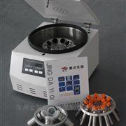 土壤易溶鹽離心機JDLX-TR50