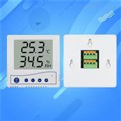 機房溫度監測