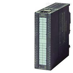 6ES7 321-1FH00-0AA0西门子S7-300PLC开关量数字输入模块SM321
