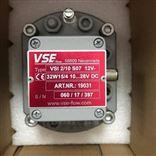 技术支持VSE流量计VS0.1EPO12V 32Q11/4-Ex