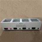 HH-4數顯恒溫水浴鍋(四鍋獨立控溫)