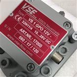 技术支持VSE流量计VS2GPO12V 32N11/4现货