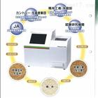 BR-4000日本藤原食味分析计-粮食、食品测量仪