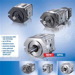 ECKERLE齿轮泵EIPC6-160RA23