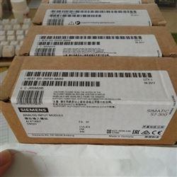 6ES7 331-7HF01-0AB0西门子S7-300PLC模拟量输入模块SM331