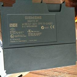 6ES7 331-7PF11-0AB0西门子S7-300PLC模拟量输入模块SM331