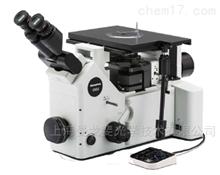 奧林巴斯GX53倒置金相顯微鏡