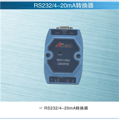 RS232寧波柯力信號轉換器