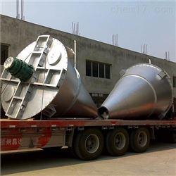 盛隆山东处理各种锥形混合机 价格低