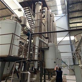 6销售每小时产量6吨四效降膜蒸发器原理