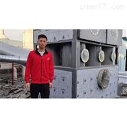 深圳环为环境处理废气公司