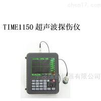 旗辰TIME1150超声波探伤仪