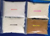 D301D301大孔弱堿性陰離子交換樹脂