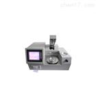 HSY-3536D全自动开口闪点试验器 (触摸屏)