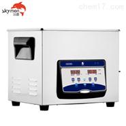 洁盟小型超声波清洗机厂家HP-040S