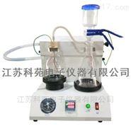 总污染物含量测定仪