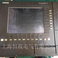 西门子840D系统显示屏花屏闪屏蓝屏修复解决
