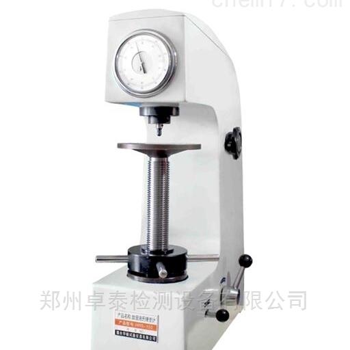 HR-150A河南郑州华银硬度计