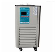 低温冷却水循环泵 DLSB-20/30